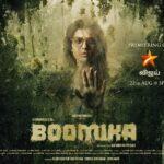 "Actress Aishwarya Rajesh starrer "" Boomika "" to have its Tamil Premiere on Star Vijay."