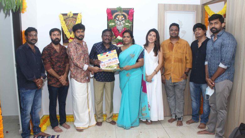 MS MOVIES K.Murugan – Production No.1  Pooja Stills