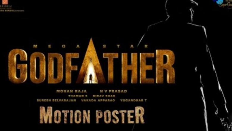 God Father Motion Poster –  Happy Birthday Megastar Chiranjeevi | Mohan Raja | Thaman S