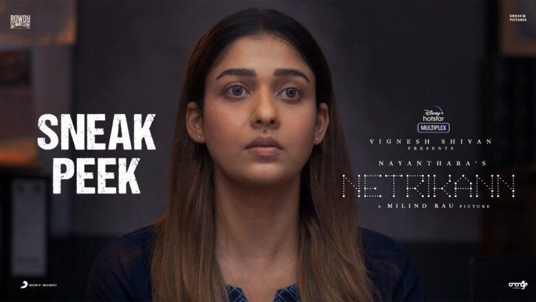 Netrikann   Sneak Peek   Nayanthara , Ajmal  ManiKandan, Saran, 13th August.