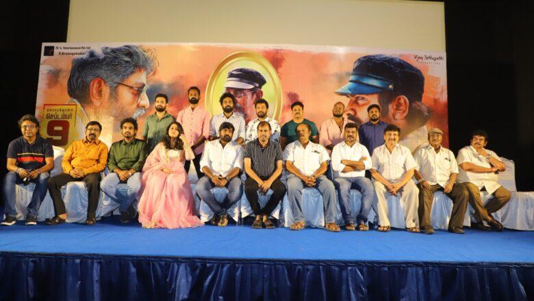 Laabam Movie Press Meet Stills