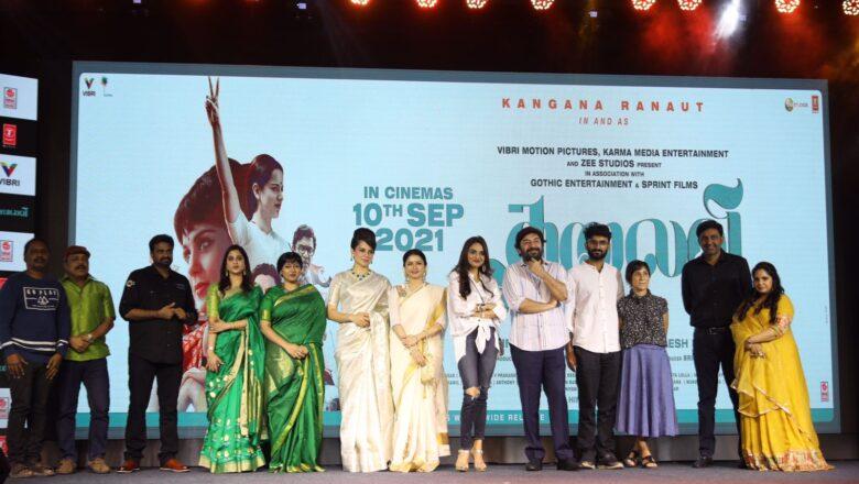 Thalaivii Movie Press Meet Stills.