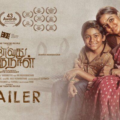 Endraavathu Oru Naal – Trailer | Vidharth, Remya Nambeesan | Vetri Duraisamy | The Theatre People