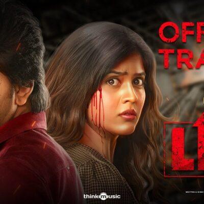LIFT | Official Trailer | Kavin, Amritha | Vineeth Varaprasad | Britto Michael | Hepzi | 1st Oct