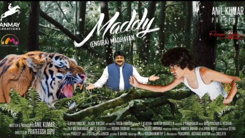 "MADDY (ENGIRA) MADHAVAN – Motion Poster | Anmay Creations | ""ILAYATHILAKAM"" PRABHU | English"