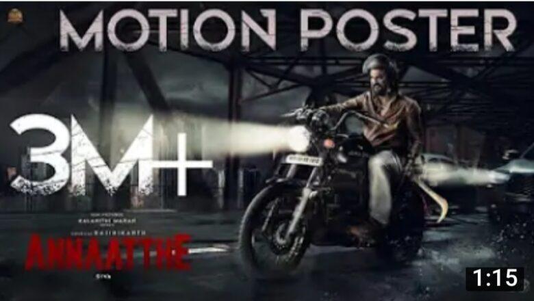ANNAATTHE – Motion Poster | Sun Pictures | Rajinikanth | Siva | Nayanthara| Keerthy Suresh | D.Imman