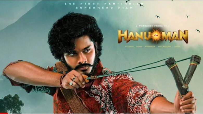 Hanumanthu First Look from Hanu-Man | A Film by Prasanth Varma | Teja Sajja |Primeshow Entertainment