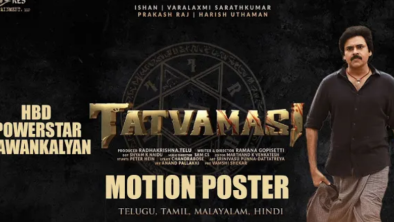 Tatvamasi | MotionPoster | Varalaxmi Sarathkumar | Ishan | Prakash Raj | Harish Uttaman