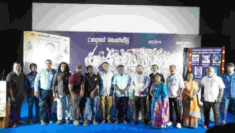 """""""AntiIndian"""" Trailer Launch event Stills"""