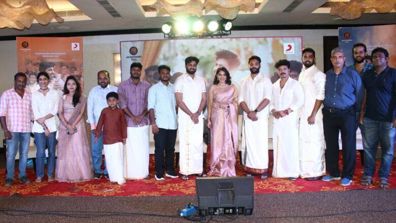 'Yaathi Yaathi' Music Video Celebration Meet Event Stills.