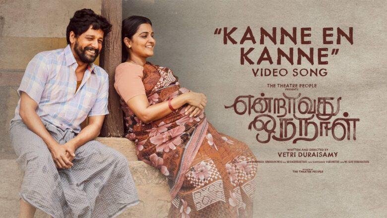 Kanne en Kanne – Video Song   Endraavathu Oru Naal   Vidharth, Remya Nambeesan   Raghunanthan