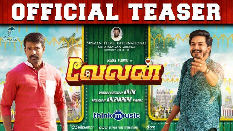 Velan – Official Teaser | Mugen | Soori | Prabhu | Kavin | Gopi Sundar | Kalaimagan Mubarak