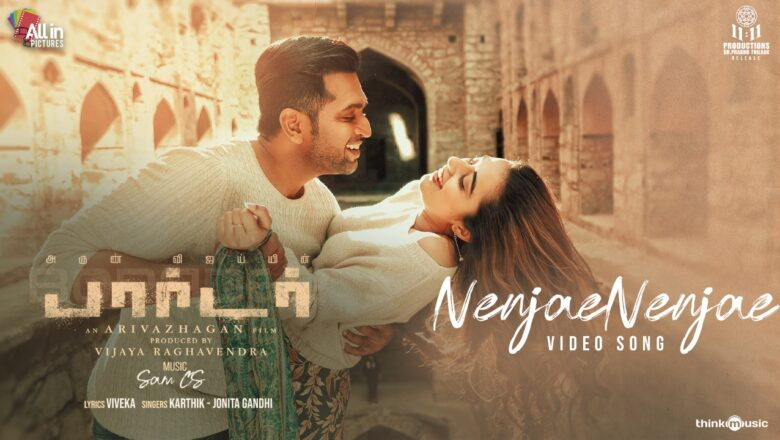 ArunVijayIn Borrder – Nenjae Nenjae Video Song   Arun Vijay, Regina, Stefy   SamCS   Arivazhagan