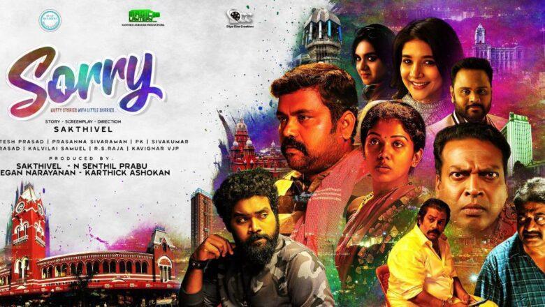 4 Sorry – Official Trailer | Sakshi | John Vijay | Kaali Venkat | Dannie annie Pope | Rythvika