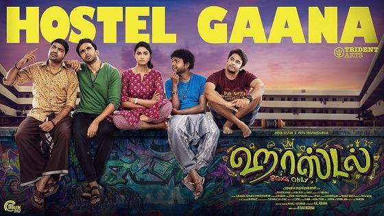 Hostel – Hostel Gaana Song   Ashok Selvan, Priya B Shankar  Deva   Bobo Sasii  Sumanth Radhakrishnan