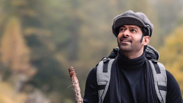 நடிகர் பிரபாஸ் நடிக்கும் ராதே ஷியாம் திரைப்படத்தின் டீசர் பிரபாஸ் பிறந்தநாளையொட்டி இன்று வெளியானது.