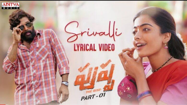 #Srivalli (Telugu)   Pushpa – The Rise   Allu Arjun, Rashmika   DSP   Sid Sriram   Sukumar