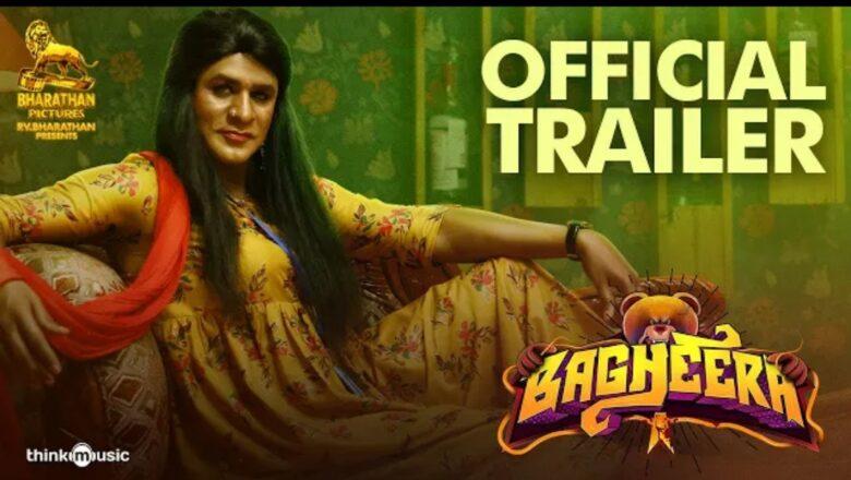 Bagheera – Official Trailer | Prabhu Deva | Amyra Dastur | Adhik Ravichandran | Ganesan S