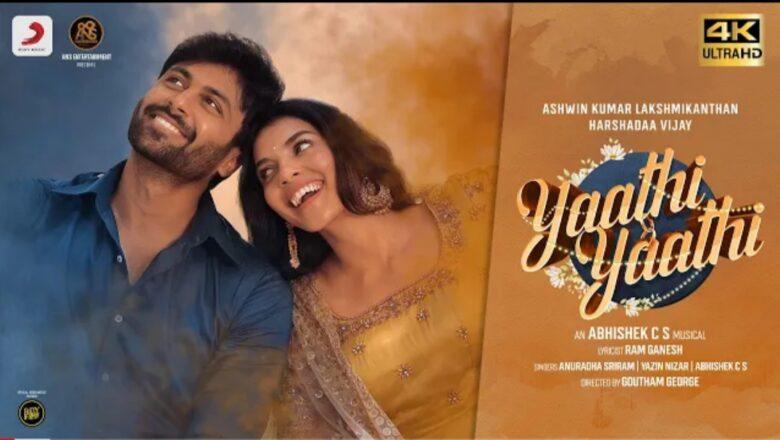 Yaathi Yaathi Music Video   Ashwin Kumar, Harshadaa Vijay   Abhishek CS   Goutham George   Sridhar