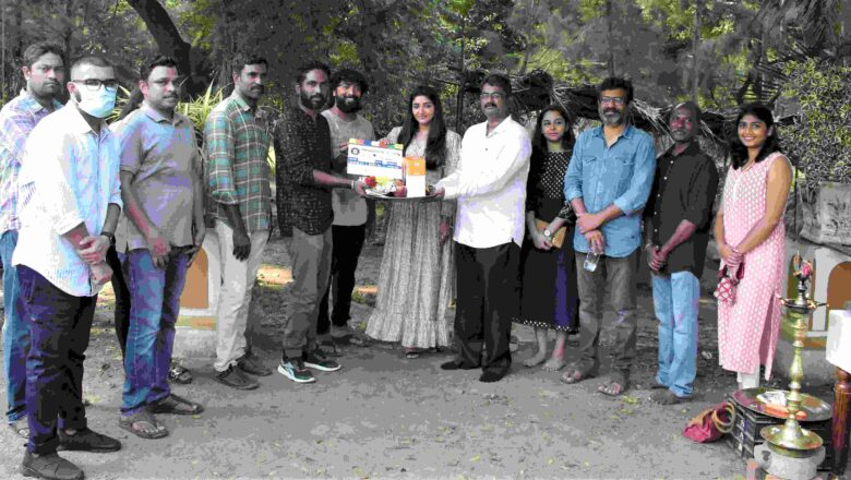 SKLS Galaxy Mall Productions In Association With Madras Stories's – Production No. 1 Movie Poojai Stills