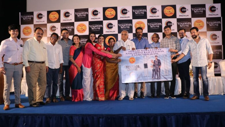 Vinodhaya Sitham Press Meet & Digital Launch Stills.